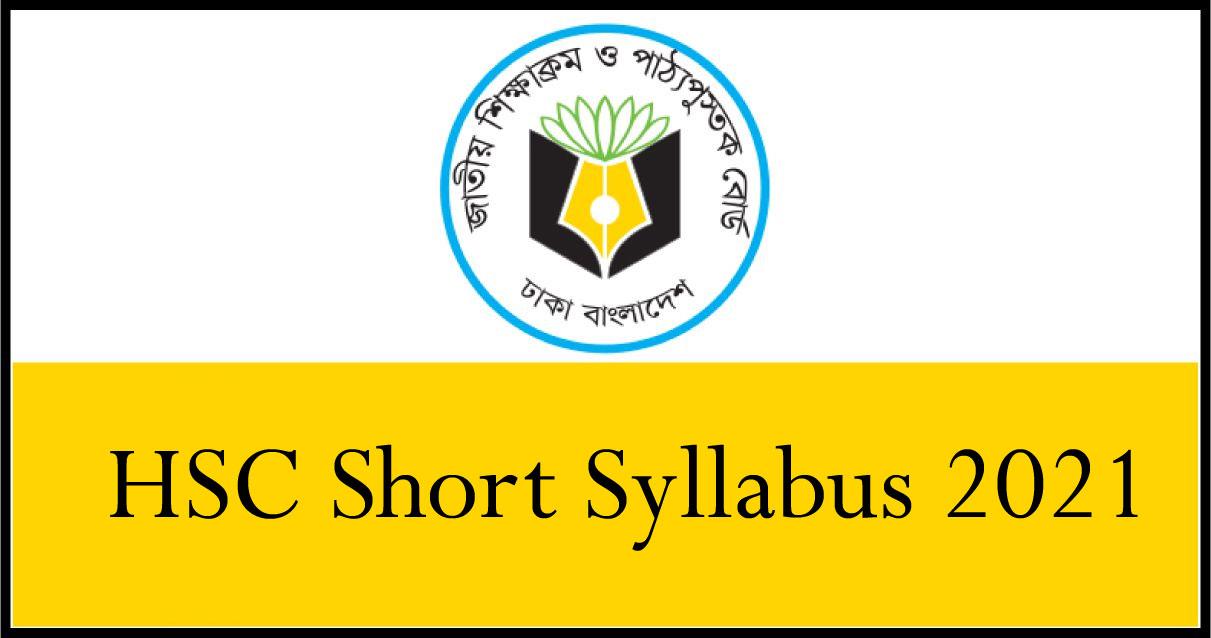 HSC Short Syllabus 2021 Pdf Download