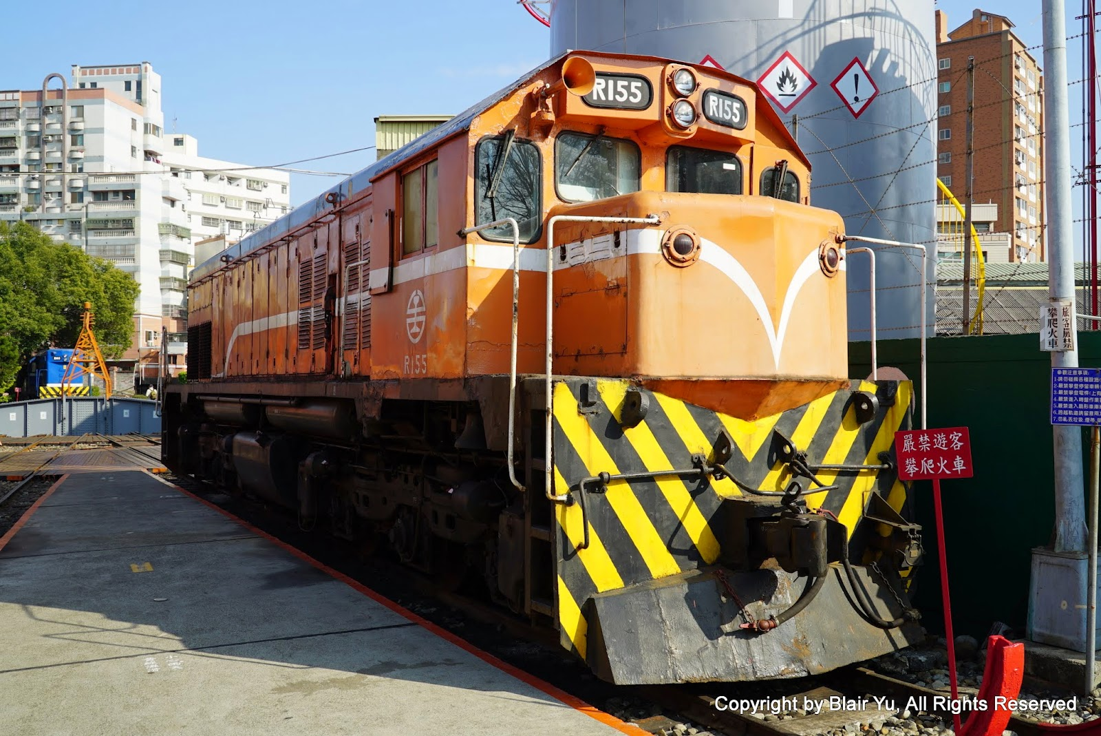 Blair's 鐵道攝影: R155柴電機車 / TRA R155 Diesel-electric Locomotive