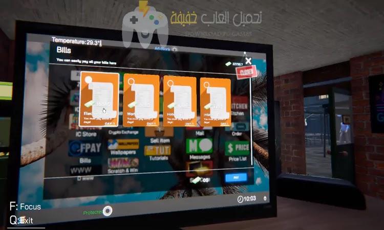 تحميل محاكي مقهى الألعاب Internet Cafe Simulator الموبايل