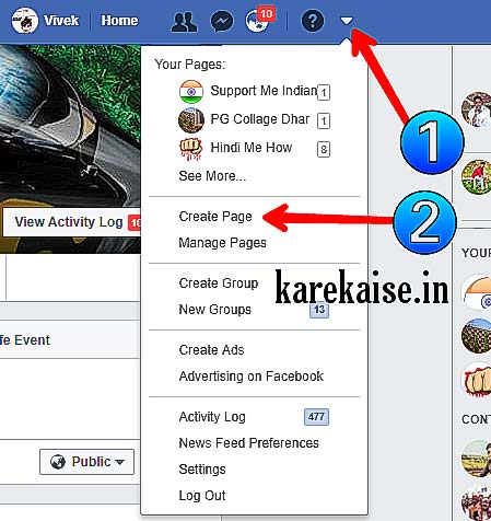 Facebook page create kare