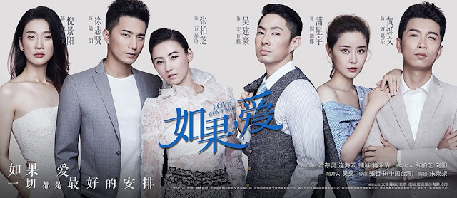 Love Won't Wait Chinese TV series