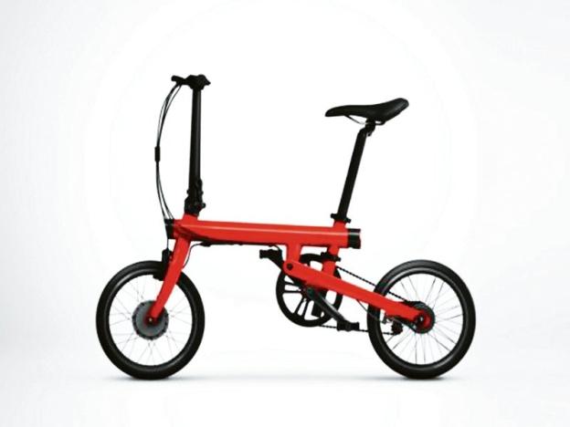 sepeda pintar