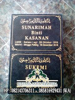 Nisan Prasasti Kuburan, Model Batu Nisan Kuburan Islam