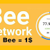 عملة Bee الرقمية الصينية الجديدة المنافسة للبيتكوين احصل عليها الان مجانا