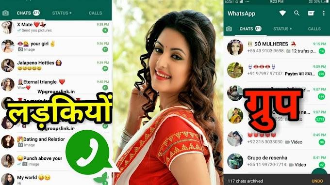 अहीर यादव मैरिज वाट्सएप्प ग्रुप ज्वाइन लिंक | yadav marriage whatsapp group link