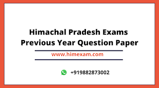 HP exams Previous papers