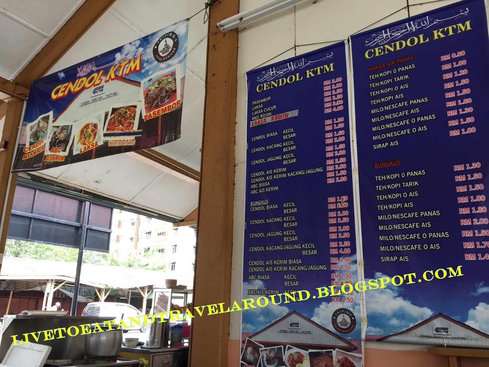 A Collection Of Memories Taiping Cendol Ktm Abc White Coffee 1 Bungkus