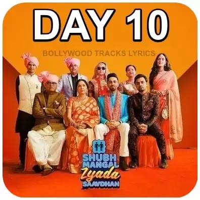 Shubh-Mangal-Zyada-Saavdhan-Box-Office-Collection-Day-10