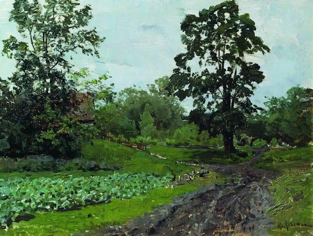 Исаак Ильич Левитан - Дорога. 1890-е