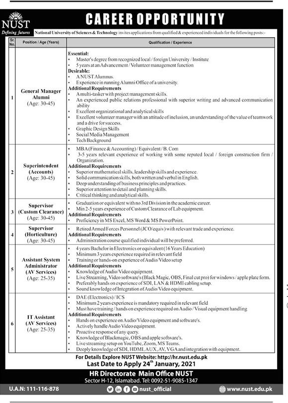 NUST Non-Teaching Staff Jobs Advertisement 2021 Islamabad