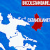 Catanduanes drug surrenderees reach 1,376