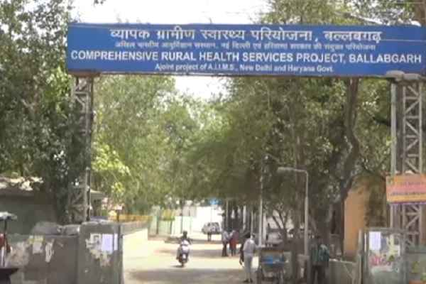 ballabhgarh-civil-hospital-aiims-branch-opd-seperate-line-for-bujurg