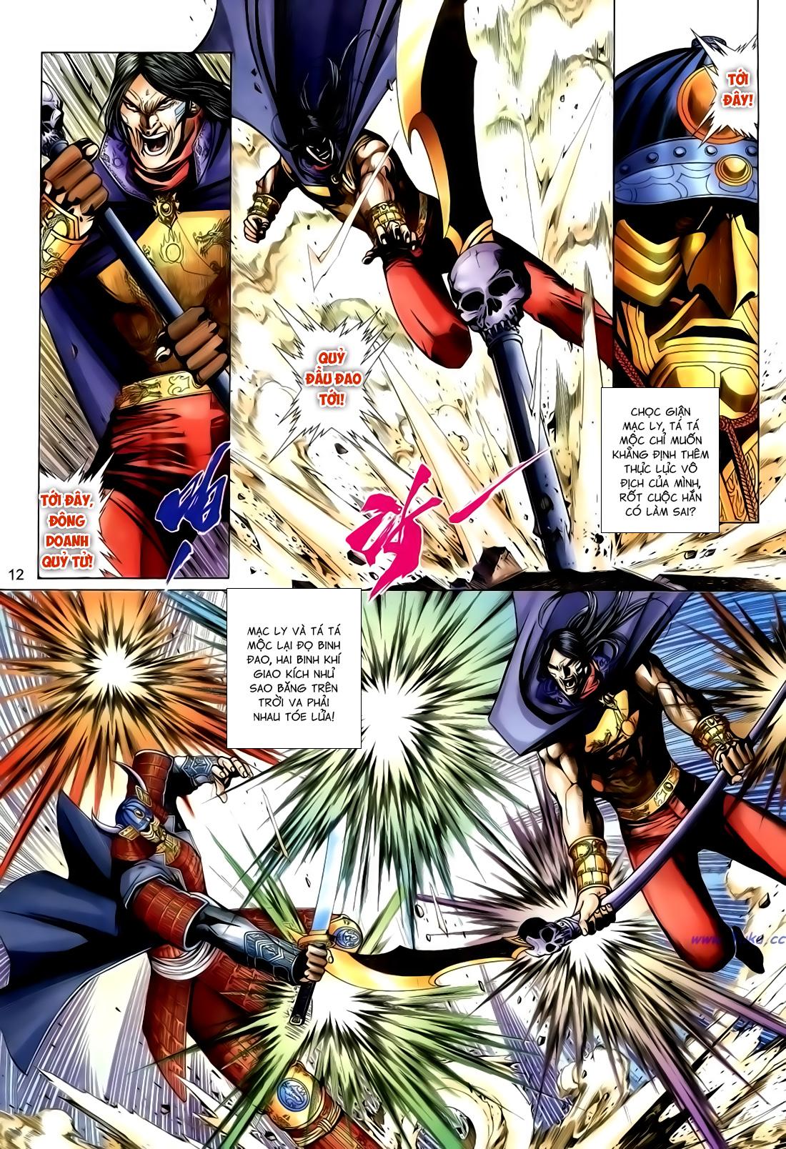 Anh Hùng Vô Lệ Chap 167 - Trang 12