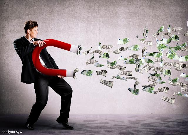 قواعد-يجب-الالتزام-بها-لضمان-حياتك-المالية