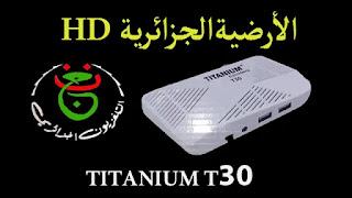الجزائرية الأرضية HD على TITANIUM T30
