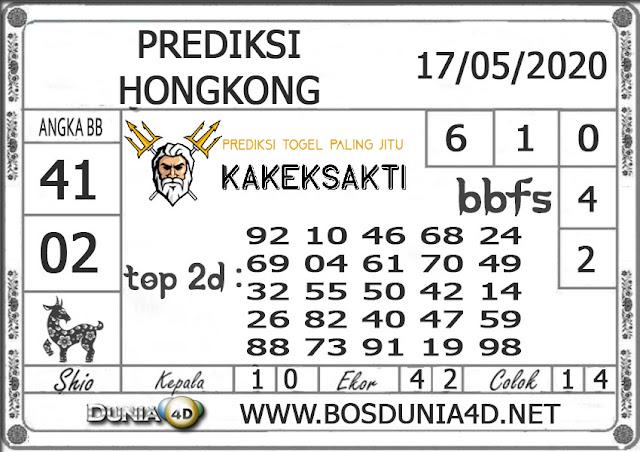 Prediksi Togel HONGKONG DUNIA4D 17 MEI 2020
