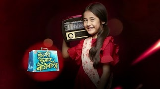 Kulfi Kumar Bajewala tv show, timing, TRP rating this week, star cast, actors actress image, poster