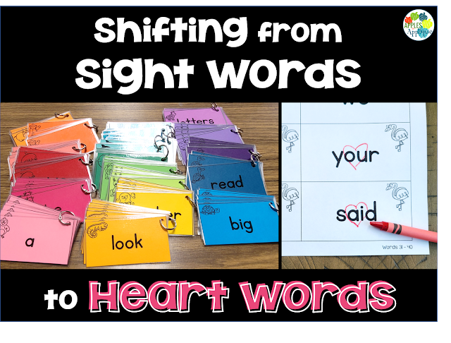 Shifting from Sight Words to Heart Words | Apples to Applique
