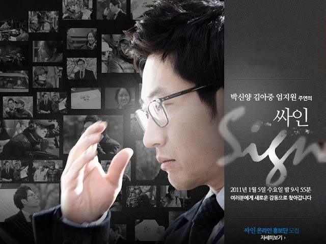 Drama Korea Sign Subtitle Indonesia