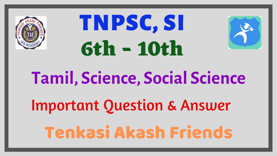 6th - 10th Tamil, Science, Social Science Question & Answer Released by Tenkasi Akash Friends
