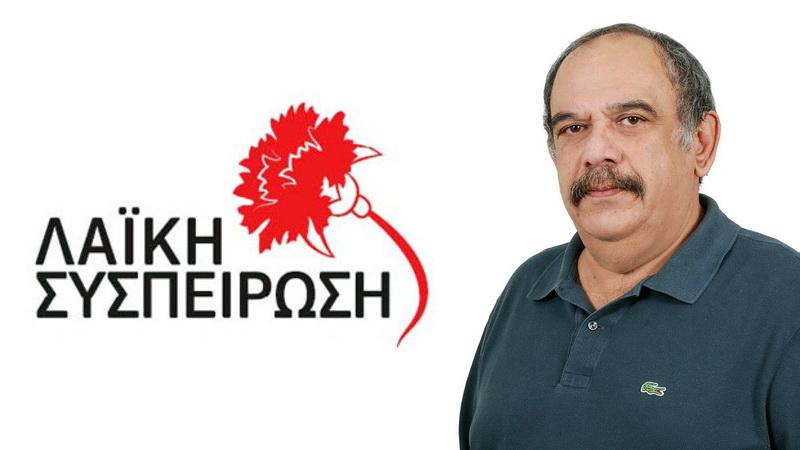 Παρουσίαση του ψηφοδελτίου της Λαϊκής Συσπείρωσης για το Δήμο Αλεξανδρούπολης
