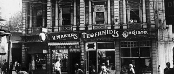 1942: Όταν οι Τούρκοι έβαλαν εξοντωτικό «ΕΝΦΙΑ» στους Έλληνες για να τους πάρουν τα σπίτια σε 15 ημέρες