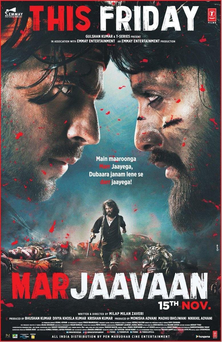marjaavaan box office collection day 3 / मरजावां ने रविवार को की रिकॉर्ड तोड़ कमाई, कमा डाले इतने करोड़ ?