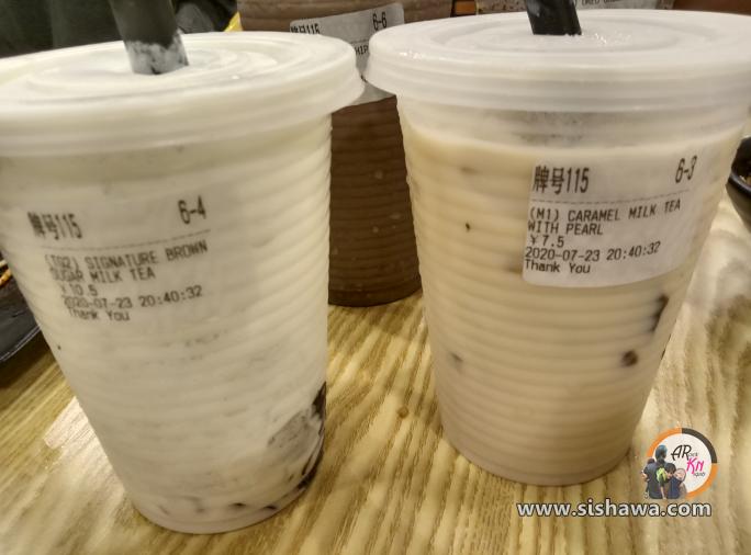 kafe korea jepun big ball tanah merah