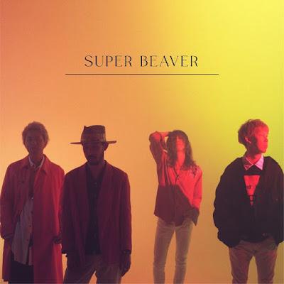 SUPER BEAVER - Jimin ni Naritai (自慢になりたい) 歌詞 lirik lyrics kanji romaji watch official MV YouTube single Toppako / Jiman ni Naritai details