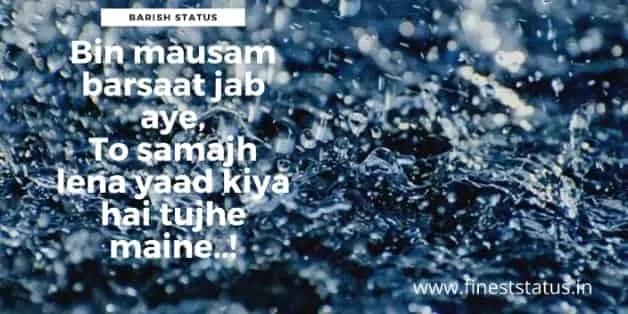 Barish Status For Whatsapp In Hindi   Barish Status 2 Line