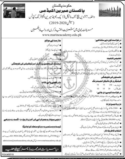 http://www.jobsinpakistan.xyz/2018/08/pakistan-marine-academy-admission.html
