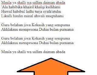 Dibawah ini adalah lirik dari grub rebana Az Zahir Pekalongan yang berjudul Maha Guru deng Az Zahir - Maha Guru [ Versi Latin Indonesia ] Voc. Yan Lucky feat Ust. Mustafidz