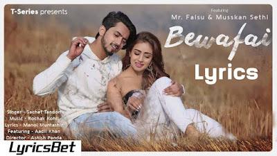 Bewafai Lyrics - Rochak Kohli Ft. Sachet Tandon