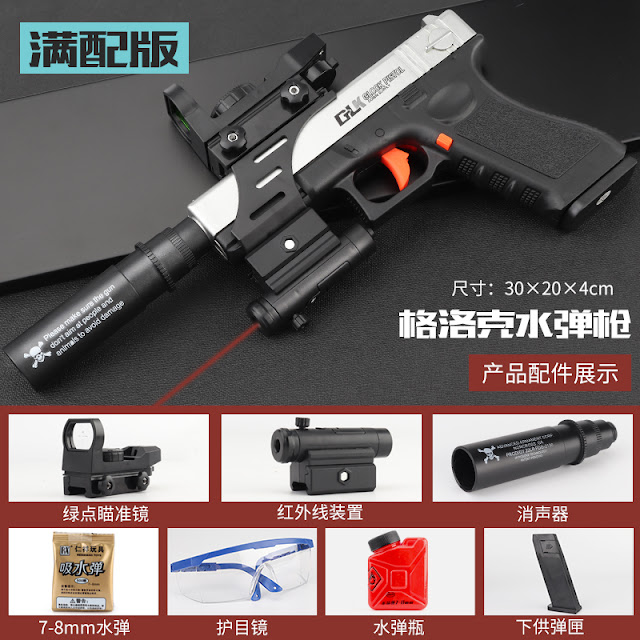 Súng lục Glock bắn đạn thạch