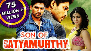 Download SO Satyamurthy 2015 Hindi Dubbed Full Movie South Indian All Movies Hindi Dubbed