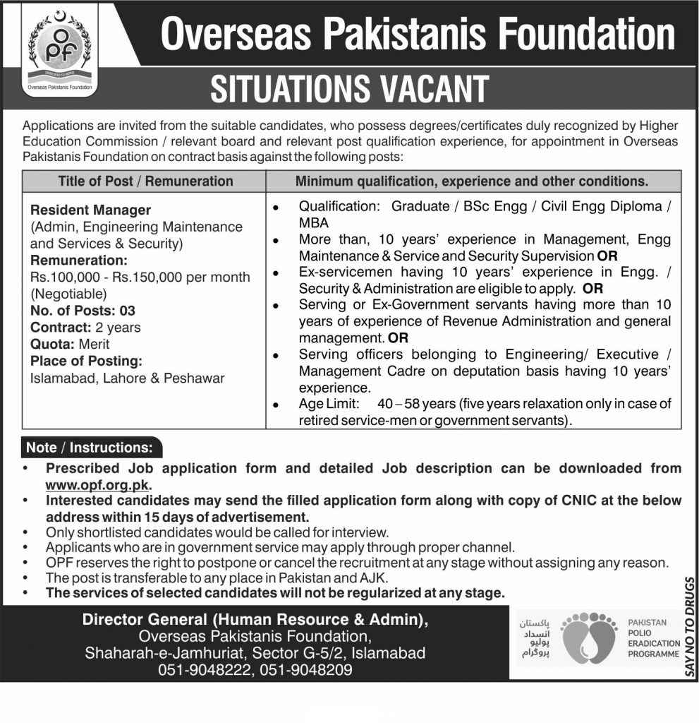 Latest Overseas Pakistanis Foundation OPF Management Posts 2020