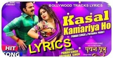 Pawan-Singh- Kasal-Kamariya-Ho-Song-Lyrics