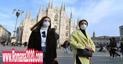 أخبار العالم ارتفاع ضحايا فيروس كورونا corona virus بإيطاليا italy والسلطات تغلق المدارس