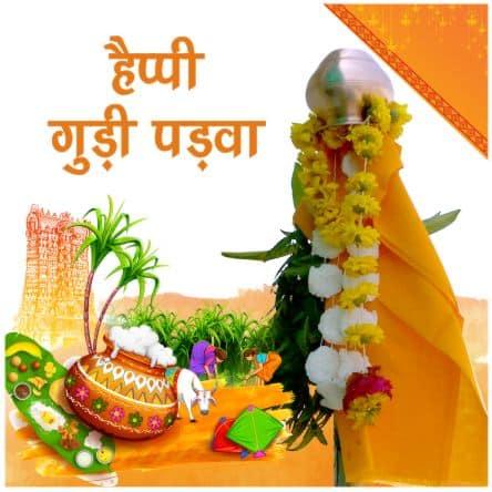 2021 Gudi Padwa  Wishes Hindi