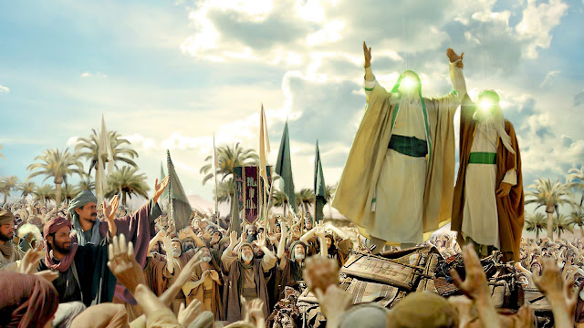 The event of Ghadir Khumm