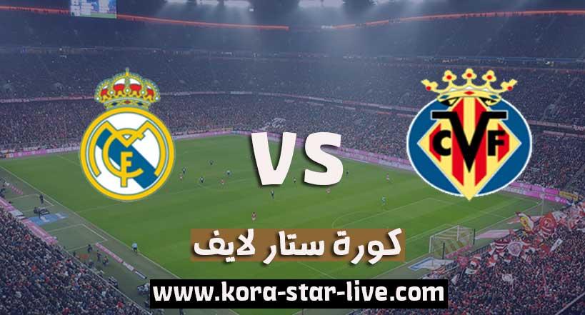 مشاهدة مباراة ريال مدريد وفياريال بث مباشر رابط كورة ستار 21-11-2020 في الدوري الاسباني