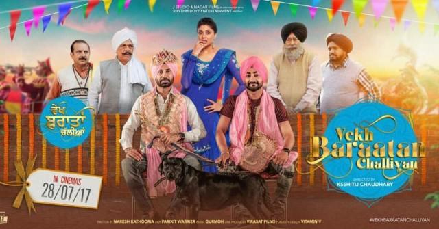 film review vekh barata challiya binnu dhillon amrindner gill