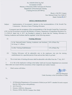 7th-cpc-revision-of-rate-of-training-allowance-dopt-order-pdf-paramnews
