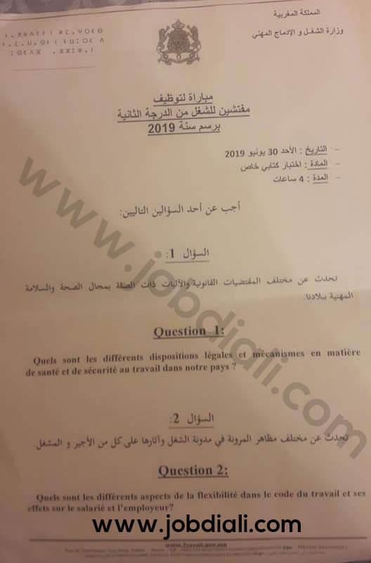 Exemple Concours de Recrutement des Inspecteurs du Travail 2ème grade 2019 - Ministère du Travail et de l'Insertion Professionnelle