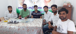 nsui-will-donate-blood