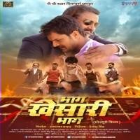 Biyahwa Ke Baad Milega (Khesari Lal Yadav) new bhojpuri mp3 download