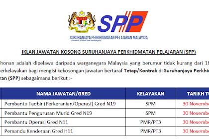 Jawatan Kosong Kerajaan Suruhanjaya Perkhidmatan Pelajaran (SPP) | Tarikh Tutup: 30 November 2019