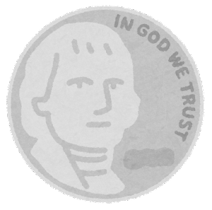 5セント硬貨のイラスト(表)