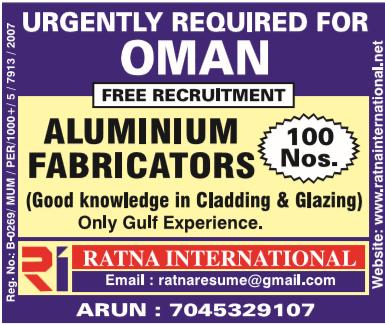 Aluminium fabricator jobs in Oman