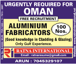 aluminium fabricator jobs in oman